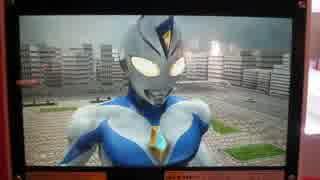 『ゆっくり実況』ウルトラマンフュージョンファイト!2 Part46
