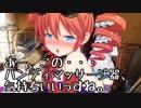 葵「えっちなの隠す気ないでしょ!」【水色淫乱バレ2/3】