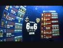 12/15_①【市街戦ランダム】戦場の絆:徒然日記【アルカリスト】