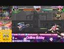 (Skullgirls)スカルガールズ 対戦動画148 Part.1 (オンラインロビー)