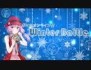 ポケカオンライン杯 Winter Battle オープニング(ポニータ石井MAD)