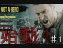 ピクトさんのNOT A HERO part.1【バイオハザード7】【初見実況】【グロVer】