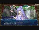 Fate/Grand Orderを実況プレイ セイレム編part26