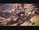 【MHWβ】栗御飯とやとがモンハンワールドの森を駆け抜ける【part2】