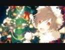 【寂しく】ベリーメリークリスマスを歌ってみた よしのゆうりVer.
