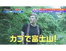 YOUは何しに日本へ?(配信オリジナル) 2017/12/18配信分【シリーズ配信中!】