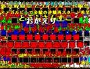 ポケットモンスターコイキング~金鯱の逆鱗~第1話全コメその1