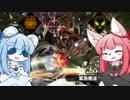 【MHXX 3ds】ニャりきり狩猟日記 p.3【琴葉姉妹実況】