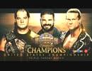 【WWE】バロン・コービン vs ボビー・ルード vs ドルフ・ジグラー【COC17】