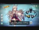 日本艦縛りでアズールレーン実況プレイpart7