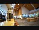 【北海道観光・Japan Travel・Hokkaido、Sounkyo】冬の北海道の層雲峡ビジターセンターを適当に観覧
