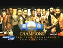 【WWE】SDタッグ王座4WAY戦【COC17】