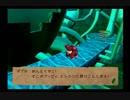 【協力実況】ルップルドゥ! 風のクロノア2 part16