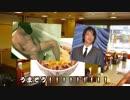 モーレスターとろ〜り3種のチーズ牛丼