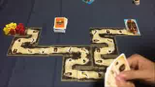 フクハナのボードゲーム紹介 No.214『カルタヘナ(新版)』