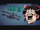 【Besiege】ゆっくりの複葉機開発記【4日目】