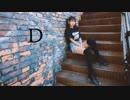 【豆子】 D 【踊ってみた】【初投稿】みうめ誕生日2017