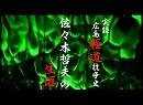 実録 広島極道抗争① 佐々木哲夫の生涯【「仁義なき戦い」を企てた男】