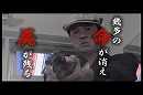 【予告】実録 広島極道抗争② 佐々木哲夫の生涯【乱世に散った、悲しき俠(おとこ)】