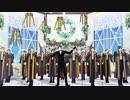 ベートーベン交響曲第九番合唱指揮燭台切光忠2017[MMD刀剣乱舞]