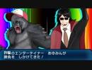 【ポケモンUSM】Uと勝ちたいタッグ戦【VSアシキさん&あゆみんさん】