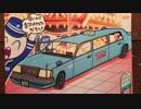 """あのタクシーの""""リムジン型""""。【リムタク】たくちーくん"""