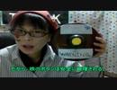 <ノーベル平和賞>サーロー節子さん、ちょっと待って欲しい!