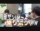 ★スマホesports★ 戦の時間だ、この野郎!#226 カプコンカップ5