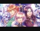【FGO】「Lord Chaldeas - FGOイメージソング集 -」クロスフェード / 群青キネマ