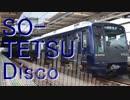 SO-TETSU Disco