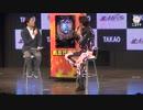 【展示会動画】「パチンコCR オートレース ~ スピードスター☆森 且行!~」【超速ニュース】