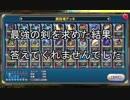 【DQR】テリー!剣を求めて!闘技場再び!【ドラクエライバルズ】Part11