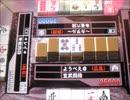 【30分耐久】麻雀格闘倶楽部7 東四局