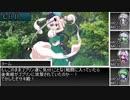 【SW2.0】5面ズ達のソード・ワールド2.0 part3-7【東方】