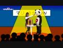 【期間限定会員見放題】魔法笑女マジカル☆うっちー#47 出演:内田彩、ポノン