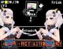 Metal youtuber.Lunachan thumbnail
