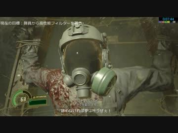 Hero バイオ a ハザード not 7
