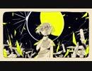 マイ・ディスカバリィ / flower thumbnail