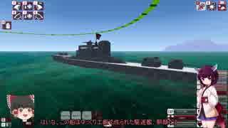 【FtD】きりたんの艦隊運営!Part.2
