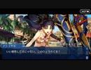 Fate/Grand Orderを実況プレイ 冥界のメリークリスマス編 part7