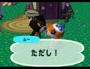 ◆どうぶつの森e+ 実況プレイ◆part14