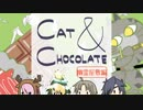 【刀剣乱舞】呑兵衛と猫とチョコレート~後半戦~【クリスマスMIX】