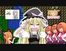 メインテーマ☆.FF4
