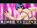 【ポケモンUSM】旧友共闘ウルトラタッグバトル vs ランドセル...