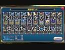 【DQR】がんばれテリー!闘技場ふたたび!【ドラクエライバルズ】Part12