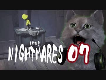 LITTLE NIGHTMARES リトルナイトメア の画像 p1_13