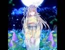 【maimai】咲キ誇レ常世ノ華【音源】