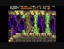 【実況】悪魔城ドラキュラ(X68000)をいい大人達が本気で遊んでみた part2