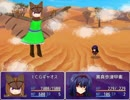 クッキー☆エムブレムヒーローズpart13