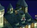 FFT戦士一人旅Vol.30「リオファネス城屋上、容量の関係から瞬殺☆」